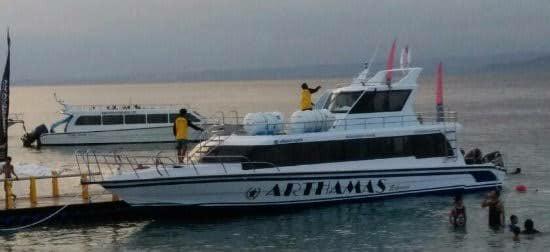 arthamas1
